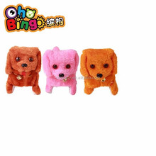 Cute Funny Electric Walking Barking Puppy Dog Doll Plush Doll Toy Pink Color