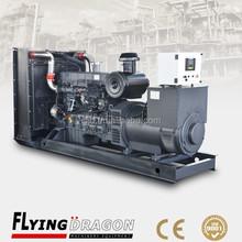 Chinese dealers of generators 350kva diesel power gensets 280kw price