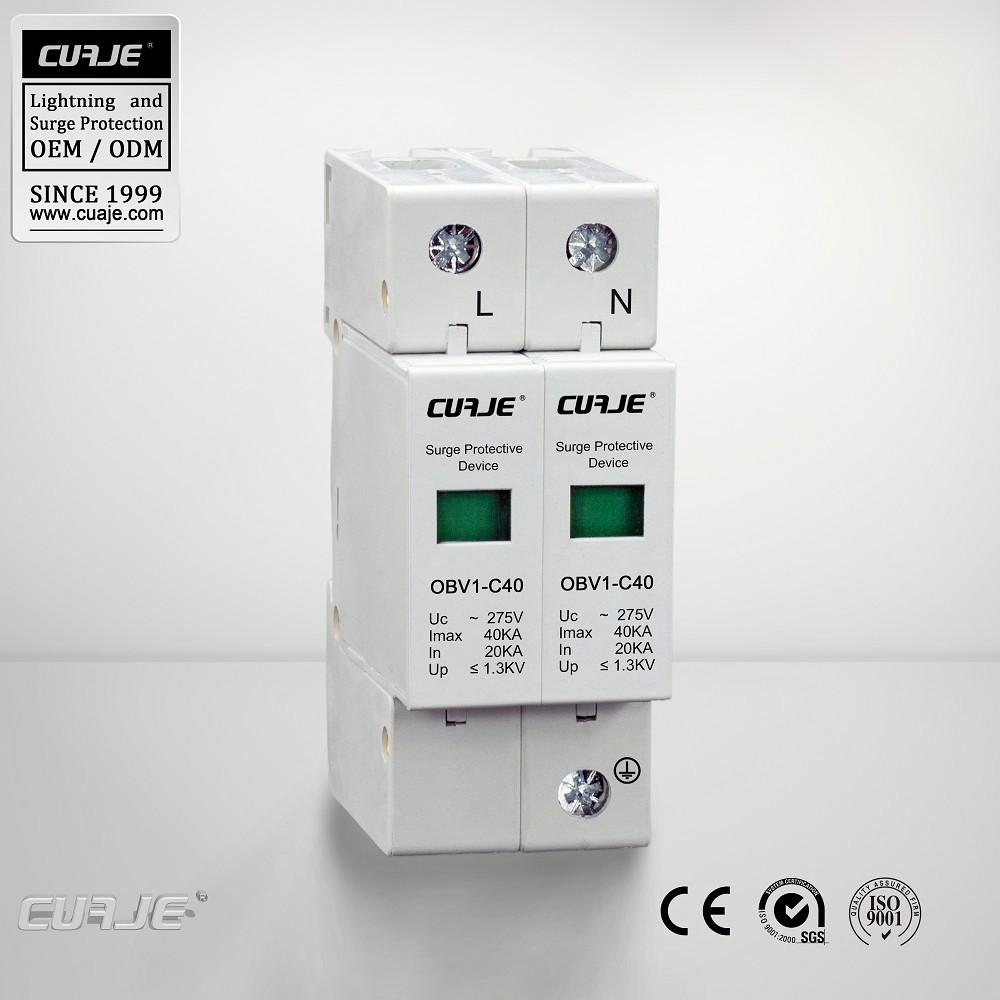 OBV1-C40-275-2P EN.jpg