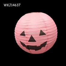 Halloween decoration online round ball paper lantern
