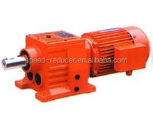 SEW style's R series variable frequency gear motor explosion-proof motors