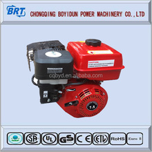 4 Stroke Petrol Engines For Sale