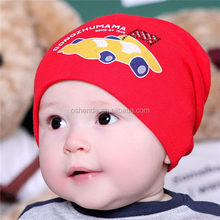 Alibaba china hot sale children beach hat