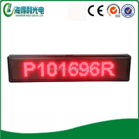 Square led billboard made in GuangDong