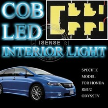 Vehicle Specific COB Interior Light Kit for Honda RB1/2 Odyssey