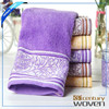/product-gs/2015-new-products-soft-quick-drying-fiber-bamboo-towel-60292570113.html