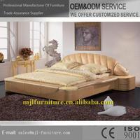 Alibaba china unique folding type sofa bed