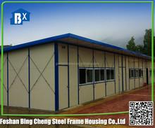 steel frame mobile home for sale