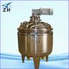stainless steel homogenizing mixer food grade stainless steel tank