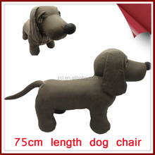 75cm High quality direct factory price dog chair T14209