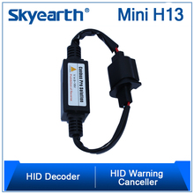 HID xenon kit solution of hid error code