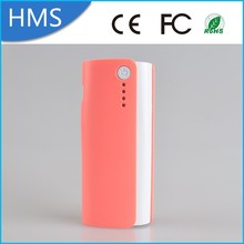 lovely mini size pocket power bank charger 2015 newest cheap portable power bank for 2600mah