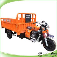 Big cargo box 250cc three wheeler / tricycle