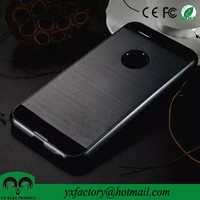 factory competive price 2015 metal feel soft boost mobile phone cases