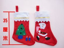 wholesale!!gift bags,christmas socks,free shipping,competitive price 2011## 21