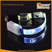 2015 new optical fiber led cat collars TZ-PET9000 pet toy