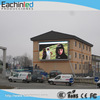 P8 commercial jumbo led screen video display led billboard for outdoor commercial advertising