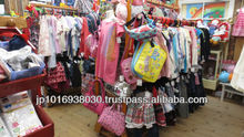 High quality / Safety / Budget Clothes for Children Mixed Distributed in Japan TC-001-35