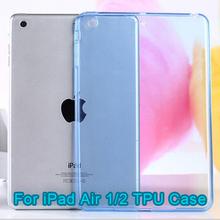 New Arrival TPU silicon rubber for ipad case
