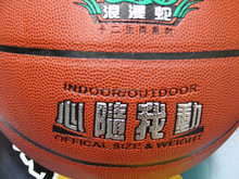 factory high quality leather Professional custom basketballs