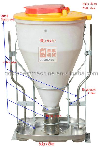 dry wet feeder 50kg 201305 .jpg
