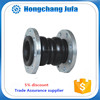 class 150 double sphere expansion joint rubber bellows with flange
