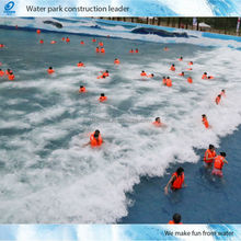 Professional Water Park Playground Wave Pool Construction (WP-V)