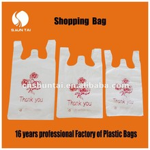 customized logo supermarrket shopping plastic bags on roll with epi material