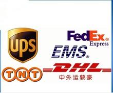 cheap alibaba express air shipping freight DHL/UPS/EMS/TNT from shenzhen/guangzhou/hongkong to UK