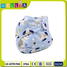 hot selling baby diaper raw material