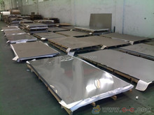 2mm 304 stainless steel plate! aisi 304 2B Surface Stainless Steel Metal Plate/Sheet