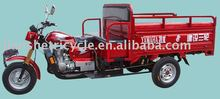 single row passenger tricycle with cargo box back side