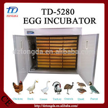 Multifunctional broiler poultry farm house design for wholesales