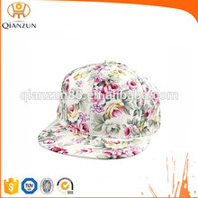 Floral Flower Snapback Adjustable Fitted Men's Women's Hip-Hop Cap Hat Headwear