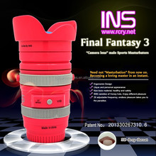 "Final Fantasy 3 ""Camera lens"" male sports masturbators"