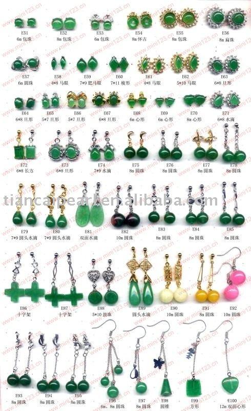 Productos de jade