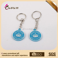 one euro ABS plastic supermarket shopping trolley coin keyring