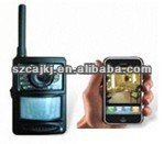 3g MMS camera alarm with infrared light