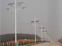 90w high quality low wind power generator wind turbine wind solar hybrid street light