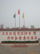 factory of Propionic acid food grade manufacturer (cas:79-09-4)