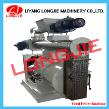 CE ring die pigs feed pellet making machine