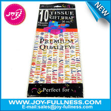 qualified tissue paper gift wrap for birthday