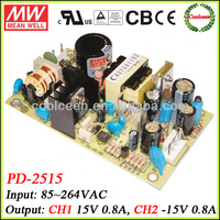 Meanwell PD-2515 dual output power supply 15v -15v