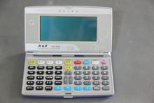 Graphic calculator / Mathematics / teaching instrument