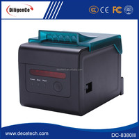 new high quality virtual pos printer buzzer