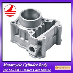 Motorcycle Engine Chinese LC135CC Cylinder Body 3 Wheel Motorcycle
