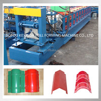 metal ridge cap roll former,high quality roofing sheet roll forming mahine,roof tile ridge cap machine