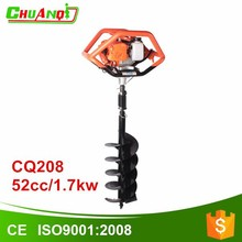 71CC Agricultural tools auger for earth drilling digging machine