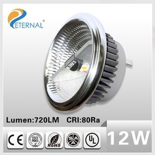 New type 3 years guarantee low price 630lm g53 ar111 12v led dimmable