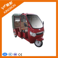 48V1000W high quality battery powered three wheel electric rickshaw prices